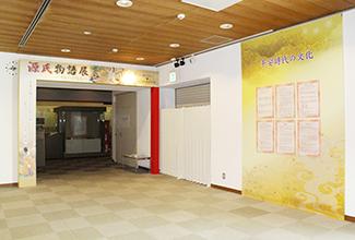 企画展示室