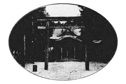 ⑧多賀神社
