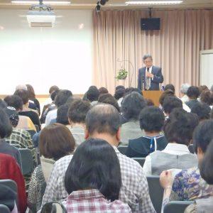 高知県立文学館 平成28年度(下半期)文学専門講座