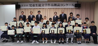 朗読コンクールと記念講演会