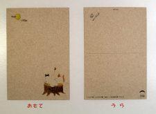 寺田寅彦の猫 三毛・玉 ポストカード