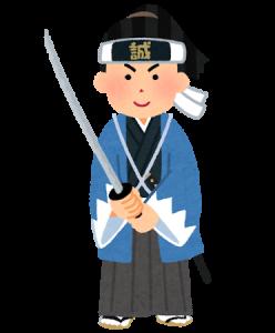 司馬遼太郎展クイズイベント開催!