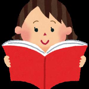 第20回児童生徒文学作品朗読コンクール県審査と記念講演会のお知らせ