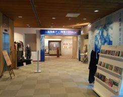 「上橋菜穂子と<精霊の守り人>展」は、3月25日までの開催です!