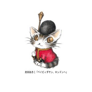 TVアニメーション 「猫のダヤン」、「猫のダヤン、日本へ行く」