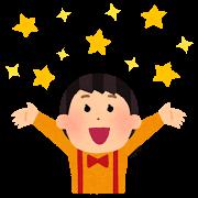 上橋菜穂子と〈精霊の守り人〉展関連グッズが当たる!