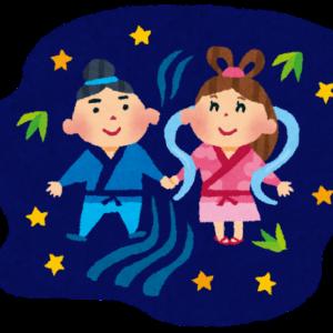 7月おはなしキャラバン「たなばた ウキウキ ねがいごと☆彡」