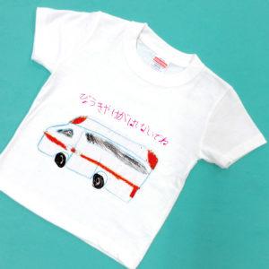 はたらくのりものオリジナルTシャツをつくろう!